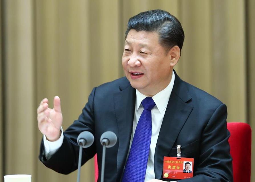 习近平定调2018中国经济,要干这些大事