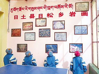西藏傳統文化進校園