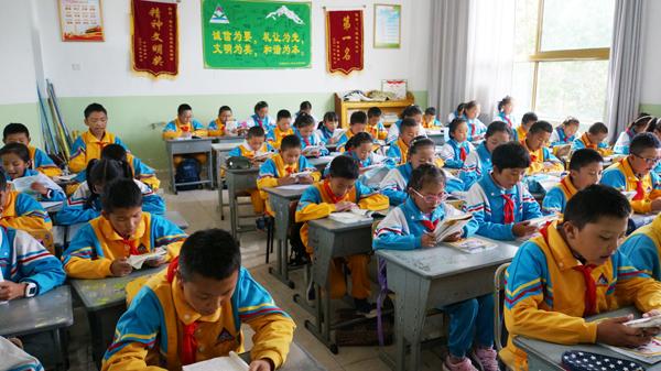 Die Xigaze-Grundschule