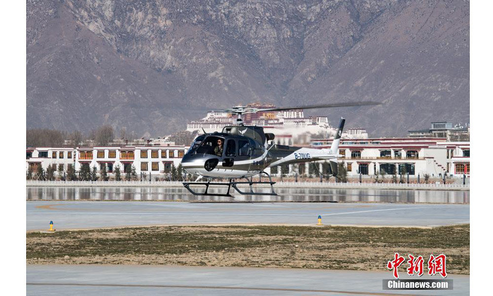 Lhasa opens helicopter travel