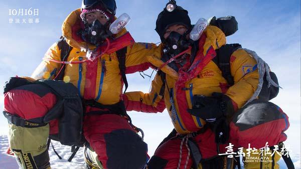 Plateau province Qinghai embraces China's winter sports boom