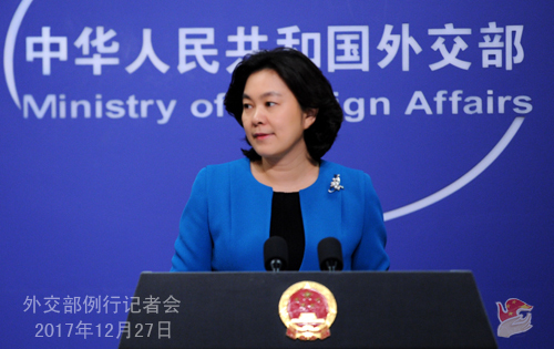 China reagiert auf unangemessene Aussagen des deutschen Botschafters