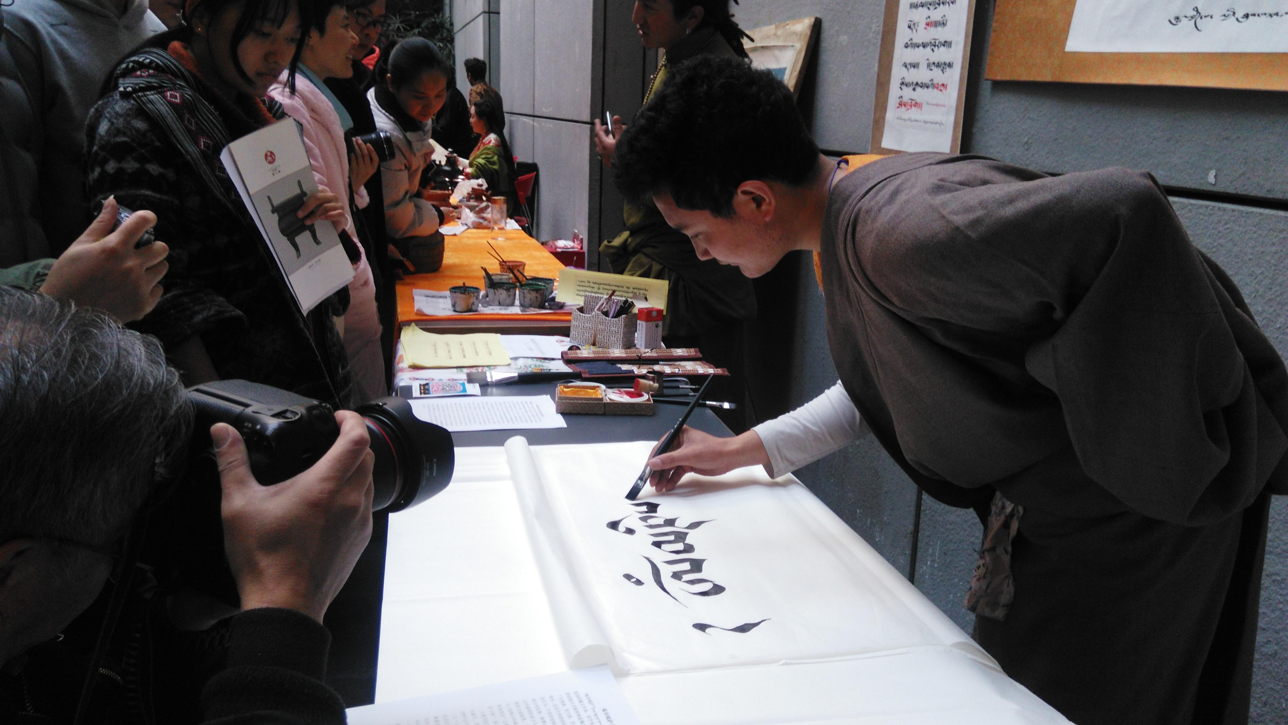 """Verbreiter der tibetischen Schrift """"Kagyü-Kagsa"""""""