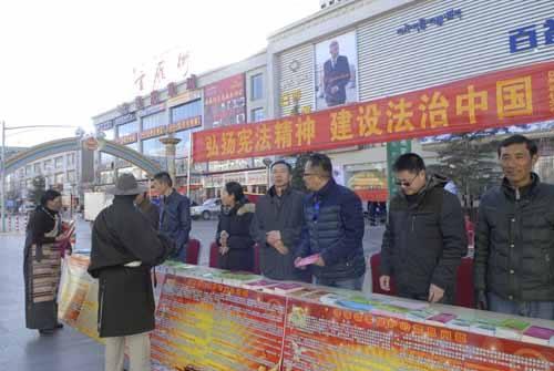 西藏开展12·4国家宪法日集中宣传活动