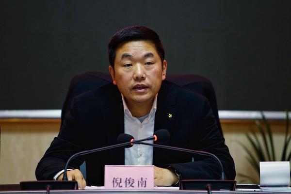 上海市第八批援藏干部人才第二次全体会议召开