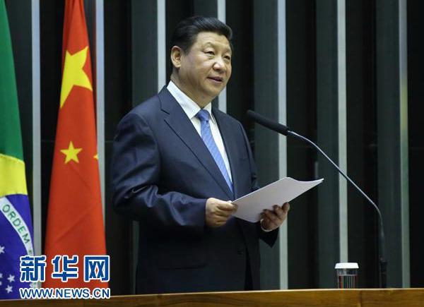 习近平贺信为全球互联网治理给出中国方案