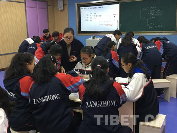 绍兴西藏民族中学青年教师课堂教学风采展示精彩纷呈