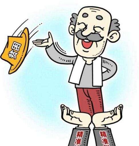 """西藏五县(区)向全社会宣布脱贫摘帽:精准施策挖""""穷根"""""""