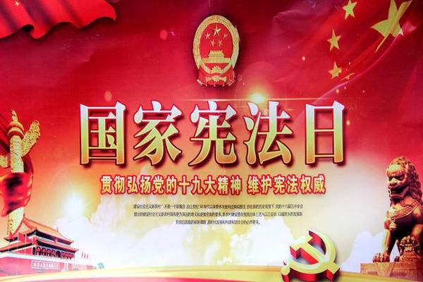 自治区司法厅厅长肖传江:弘扬宪法精神 共建法治西藏