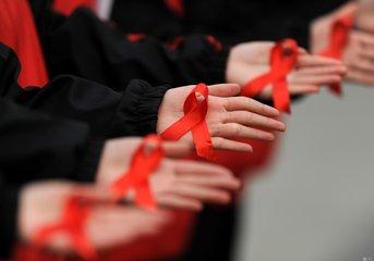 AIDS-Patienten in Qinghai können kostenlos behandelt werden