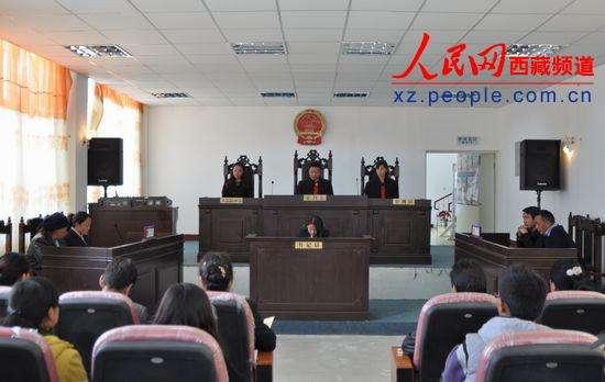 拉萨市两级法院实现庭审直播全覆盖