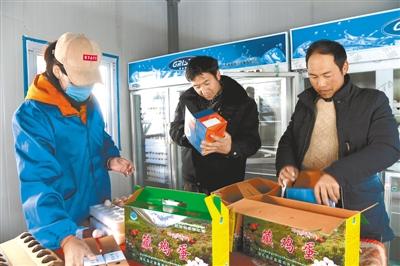 互联网助力西藏开创扶贫工作新局面