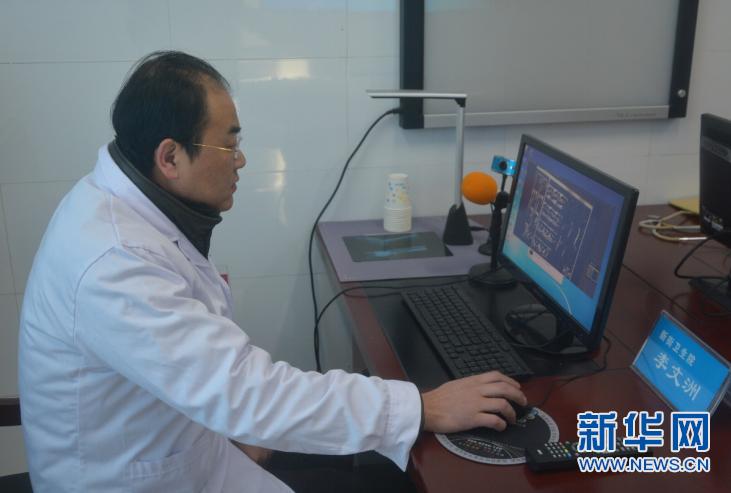 聚焦天长医改:科技助力医改 分级诊疗现代化