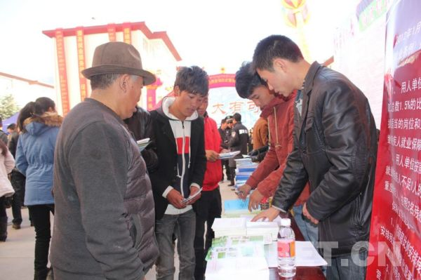 Innovation Forum for Tibetan college students kicks off