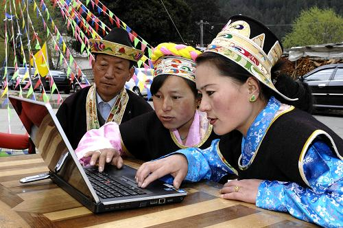 Tibet enters 'optical network era'
