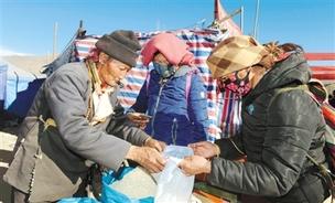 西藏:启动承包地确权工作 激发农牧区发展活力