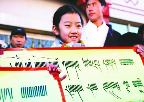 Tibet holds first children's Tibetan calligraphy exhibition