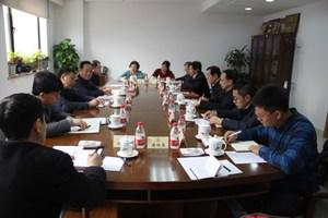 北京市政协李长友副主席拜访全国政协民族和宗教委员会