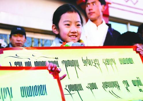 Erste Kinder-Tibetisch-Kalligraphie-Ausstellung