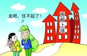 房租又涨?春节过后涨两百已成市场惯例