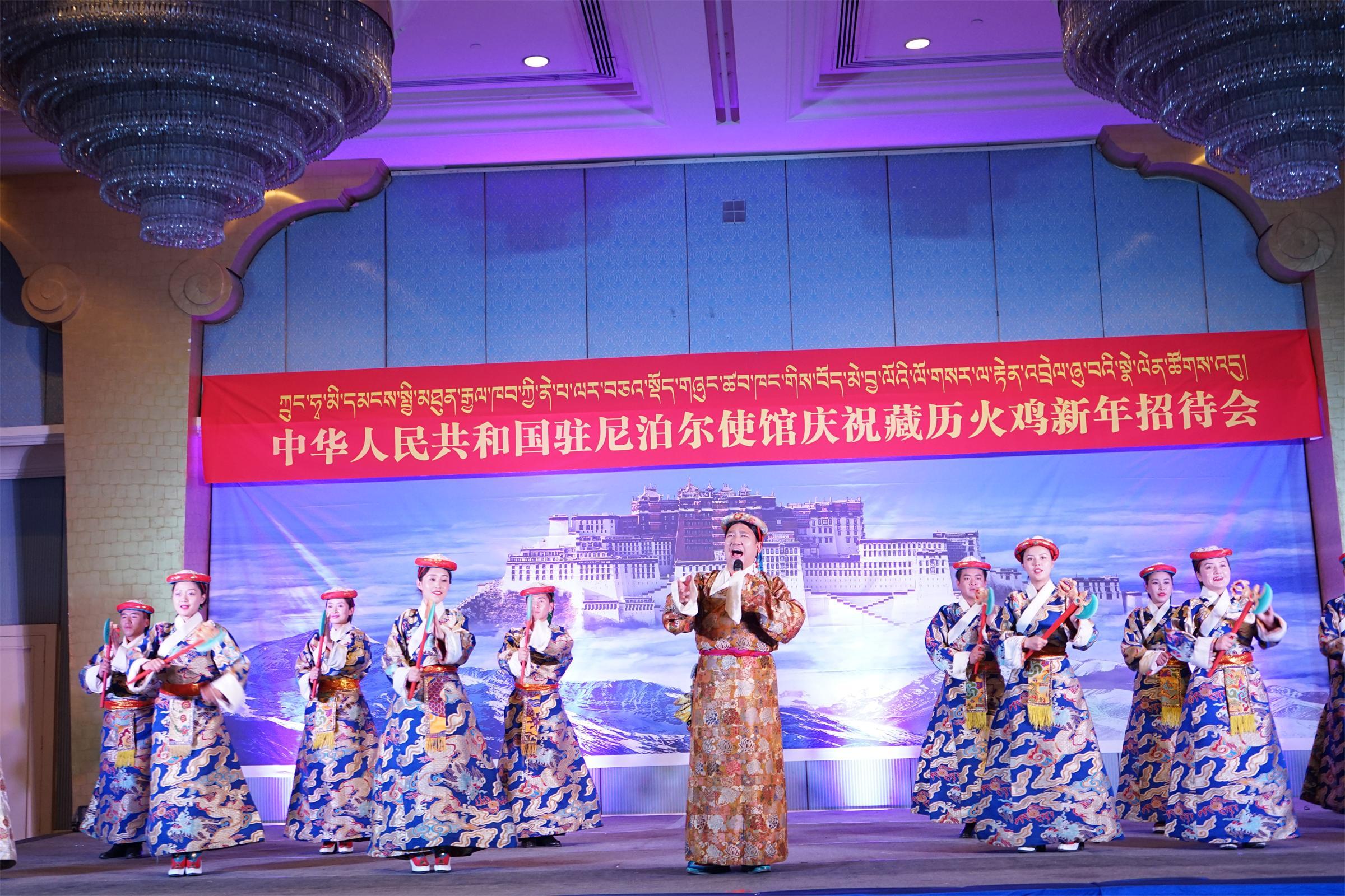 Chinese Tibetan New Year marked in Kathmandu