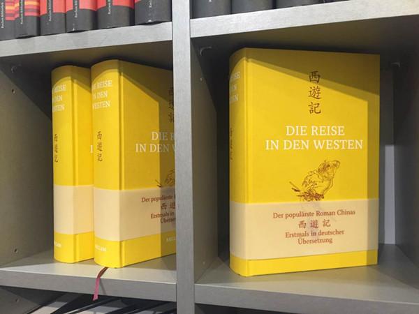 Übersetzung des chinesischen Klassikers bei der Leipziger Buchmesse nominiert