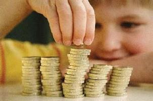 青年人不能缺少财富观教育