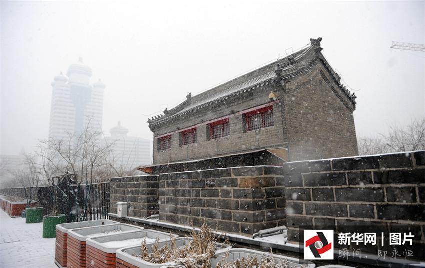 Beijing begrüßt ersten Schnee des Jahres