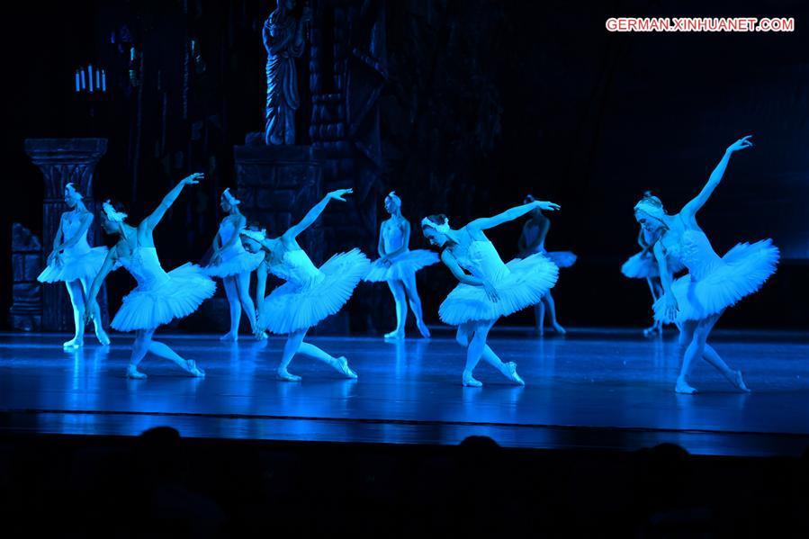 """Kreml Ballett Theater führt den """"Schwanensee"""" in Harbin auf"""