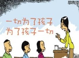 购买学前教育服务是利民善举