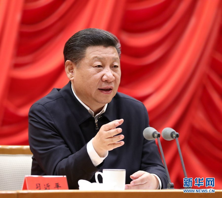 CPC meeting discusses draft government work report