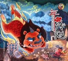 让中国故事拨动世界心弦