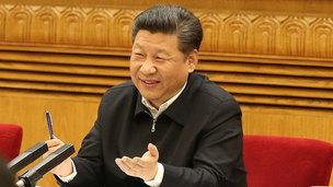 习近平:普及宪法知识增强宪法意识 弘扬宪法精神推动宪法实施