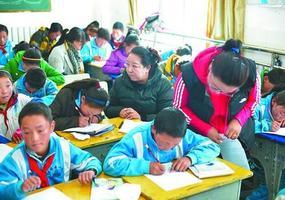 拉萨市实验小学教学改革让学生潜能尽放