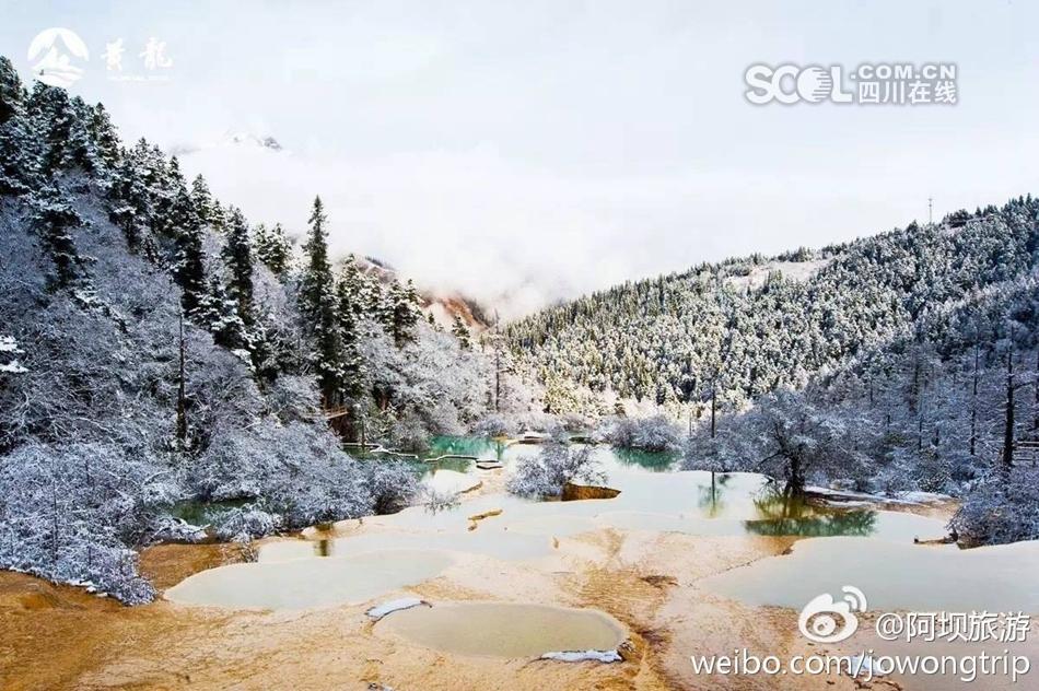 四川省阿坝州多地邂逅一段冰雪奇缘