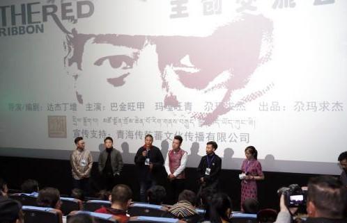 Erster tibetischsprachiger Anti-Aids-Film läuft in Qinghai