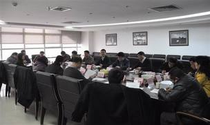 2017年西藏全区信访局长会议召开