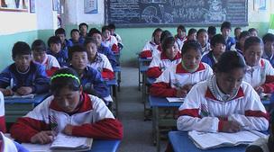 西藏落实贫困学生资助资金22.6亿元