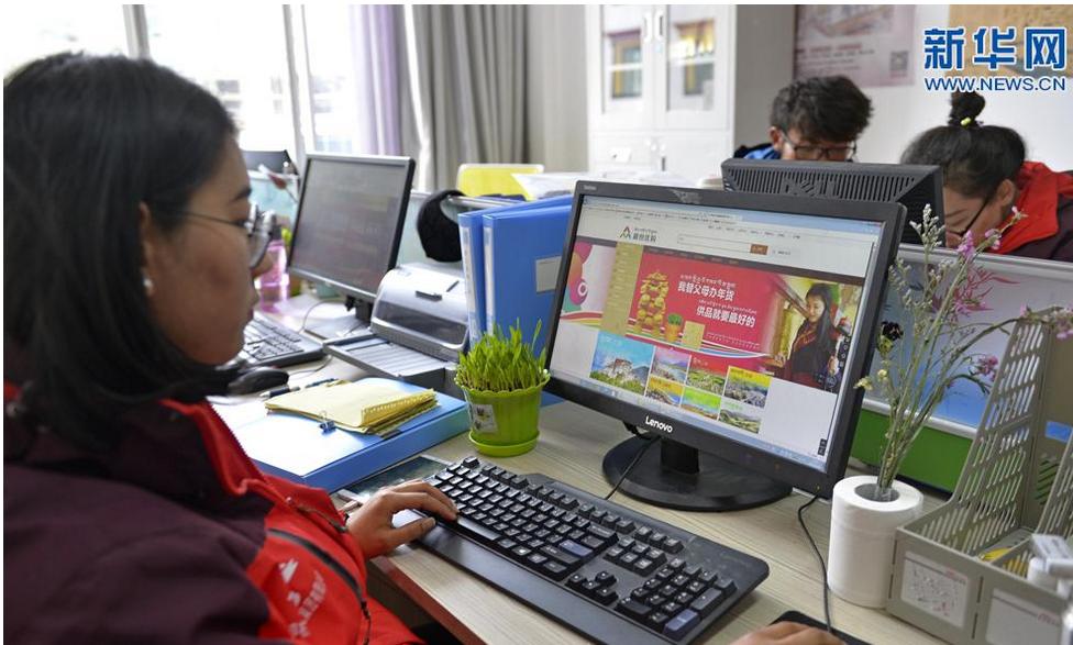 Lhasa: E-Plattformen dienen dem Neujahr