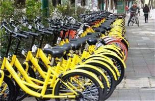 共享单车呼唤的不仅是社会治理创新