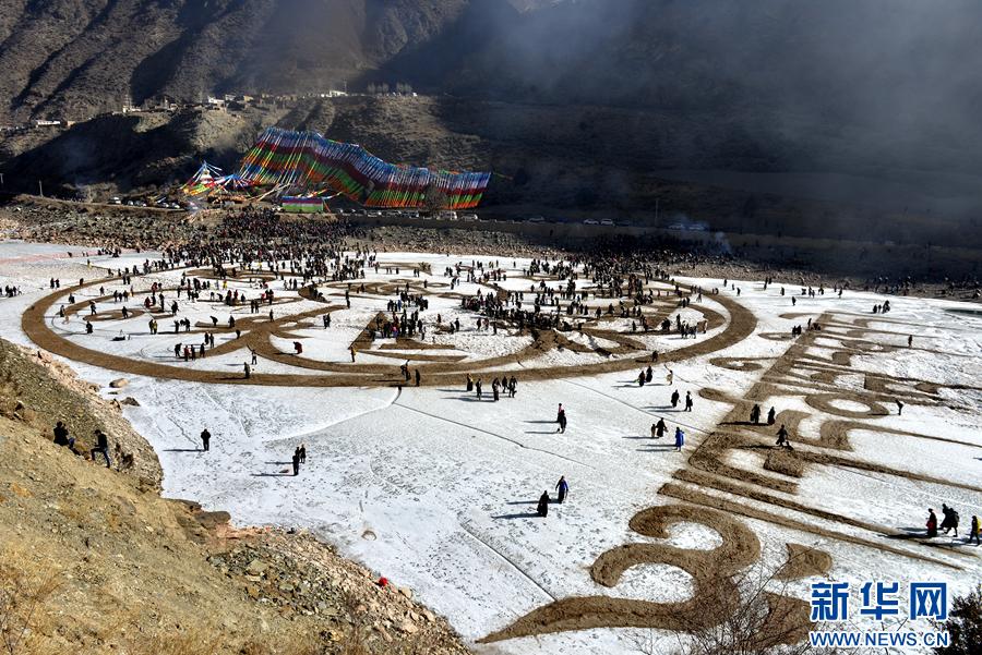 Qinghai feiert Frostkultur-Tourismusfest