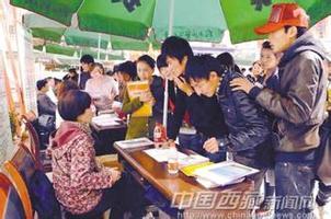 """第一届""""卓梦杯""""西藏籍在校大学生教学挑战赛举办"""