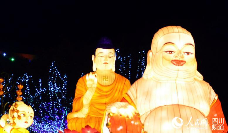 Lantern fair of Buddha culture held in Sichuan