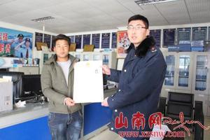加查县实现网上登记申领营业执照
