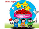 Xi leads nation in pursuing Chinese dream in new year