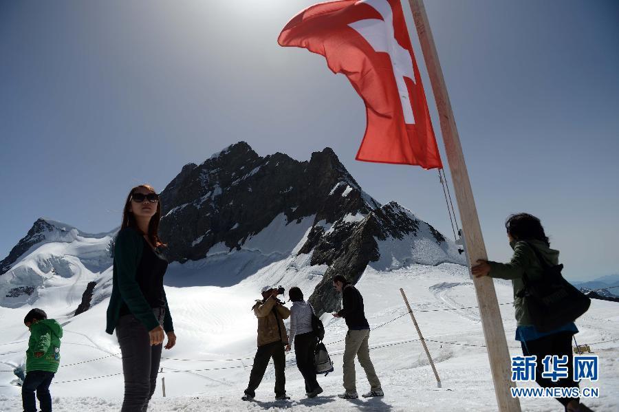 瑞士少女峰 图片来自新华网