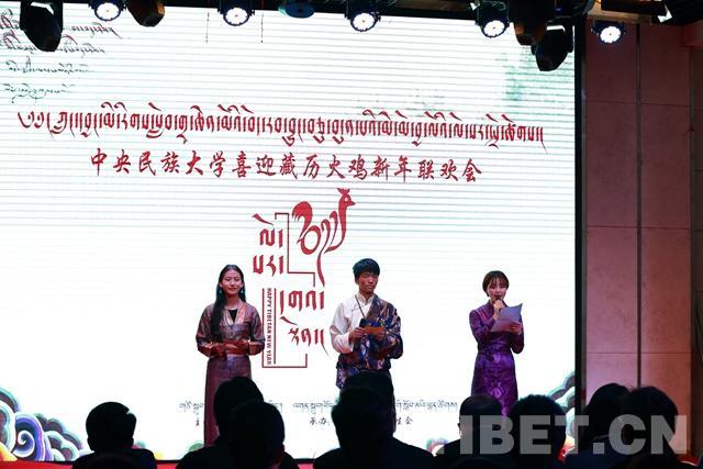 最悠扬的是藏歌 最火热的叫青春
