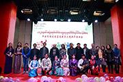 中央民大藏历新年联欢会