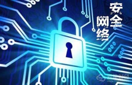 怎样让互联网安全又便民(热点热议)