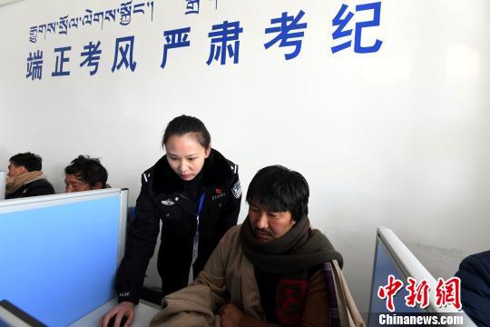 Fahrprüfung auf Tibetisch in Ngawa